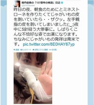 aiuchi_yuuka.jpg