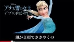 ana_yuki_debu.jpg