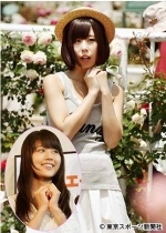 arai-yuuko.jpg