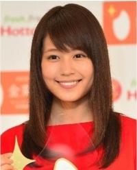 arimura_kasumi.jpg