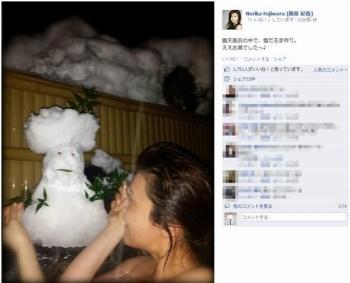 fujiwara_norika.jpg