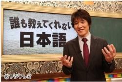 hayashi_osamu.jpg