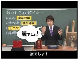hayashiosamu_sensei.jpg