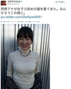 karino_eri.jpg