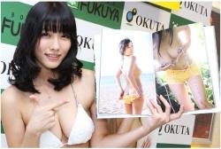konno_anan.jpg