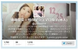 marshmallow_jyoshi.jpg