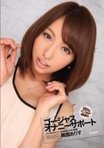 miyuki_arisu.jpg