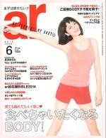 nagasawa_masami.jpg