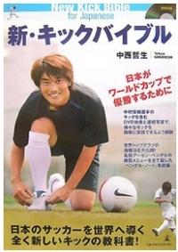 nakanishi_toshio.jpg
