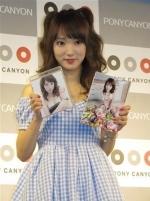 shimoda_misaki.jpg