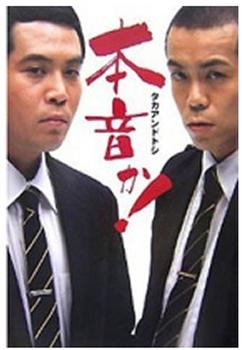 takatoshi.jpg
