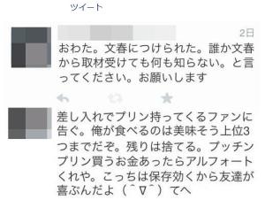 watanabe_miyuki.jpg
