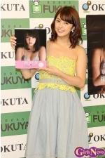 yanagi-yurina.jpg