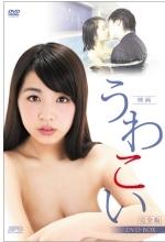 yanagi_yurina.jpg