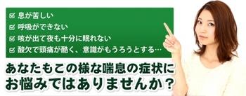 zensoku_kawai.jpg